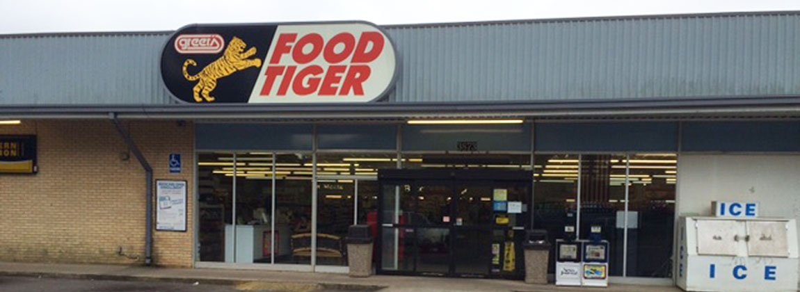 Greer S Store Greer S Food Tiger Jay Fl