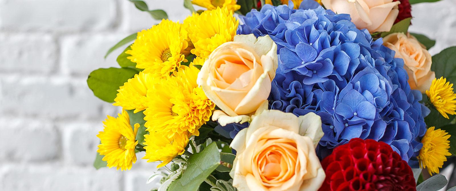 Cash Wise Floral